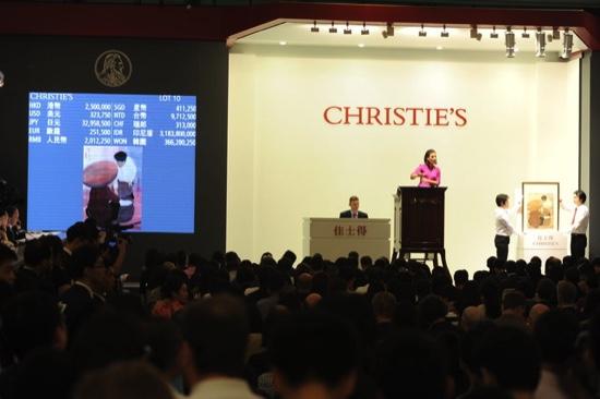 news home archives international auctions conduct inaugural hong kong