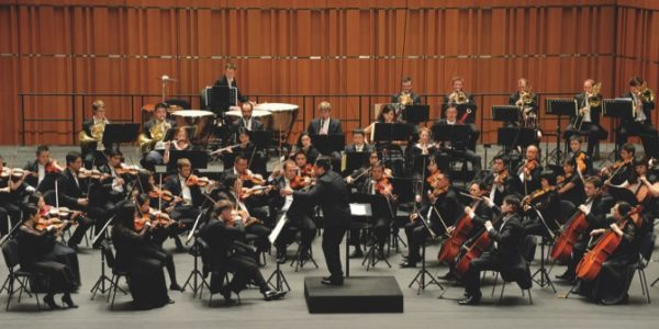 The Macao Orchestra