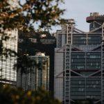 HSBC climbs most since April on USD2.5b stock buyback plan | MACAU DAILY TIMES
