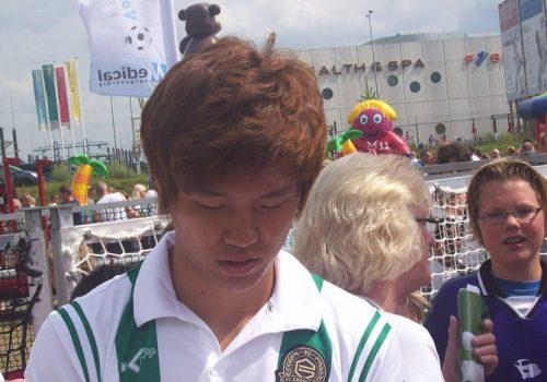 Suk Hyun-jun