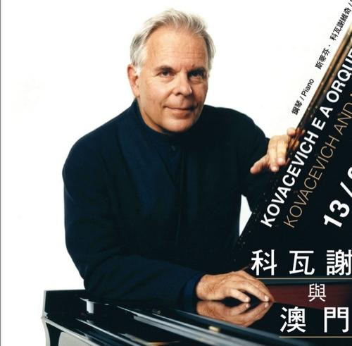 Pianist Stephen Kovacevich