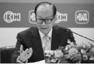 Billionaire Li Ka-shing, chairman of Cheung Kong Holdings Ltd. and Hutchison Whampoa Ltd.