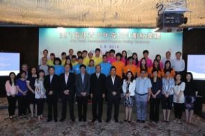 CTM_Youth_Development