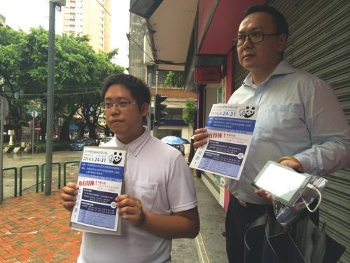 Jason Chao holding referendum poster 2