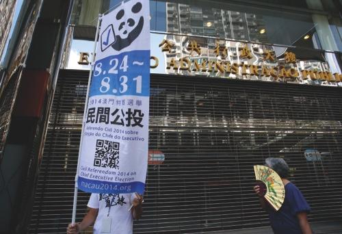 Macau Democracy Poll