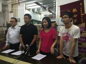 Teenager Chan Pou U (far right)