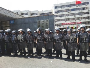 China Environmental Protest