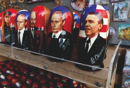 Estonia Obama