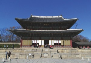 One of the main buildings at Changdeok-gung palace compound, a UNESCO World Heritage Site