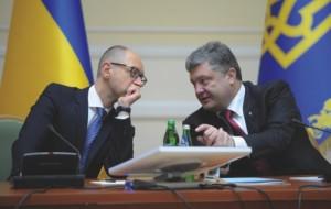 Petro Poroshenko, Arseniy Yatsenyuk