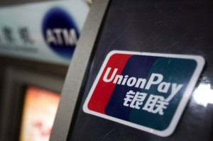 2 union pay 2 bloomberg