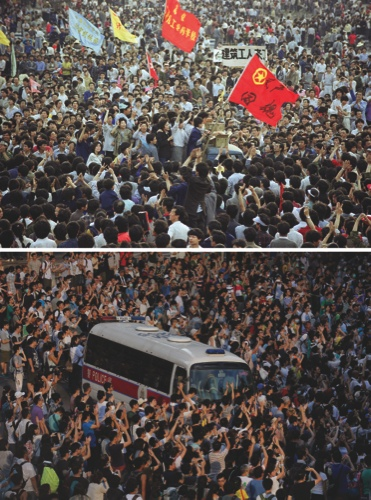 In this combination of file photos, a truck is almost buried in people gathered for a pro-democracy rally in Tiananmen Square in Beijing on May 17, 1989, top, and a police car is blocked by thousands of pro-democracy protesters outside the government headquarters in Hong Kong