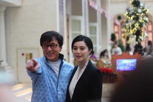 Jackie Chan and Fan Bingbing
