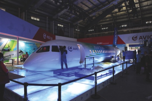 A Xinzhou-700 model is seen ahead at the International Aviation and Aerospace Exhibition in Zhuhai