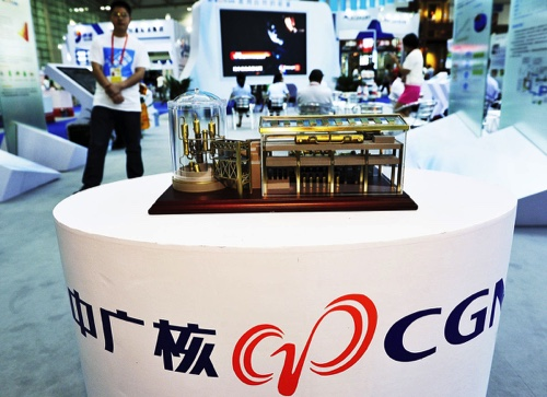 The stand of China General Nuclear Power Group (CGN) is seen during a fair in Fuzhou city, southeast China's Fujian province
