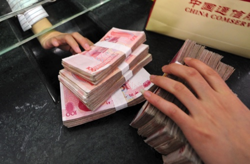 CHINA-US-ECONOMY-FOREX-YUAN