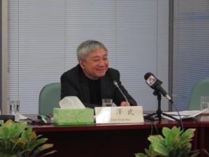 Chan Chak Mo