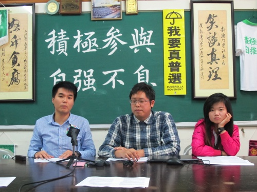Sulu Sou, Jason Chao and Carol Lam