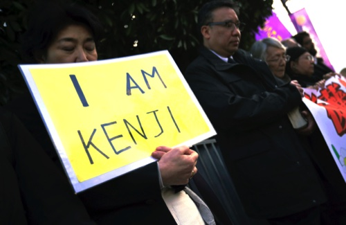 "Protesters chant ""Free Goto"" during a demonstration in front of the Prime Minister's Official residence in Tokyo"