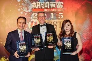 2015 Hurun Report Best of the Best Awards