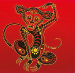 goat09-monkey