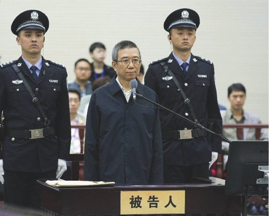 Former Sichuan deputy party chief Li Chuncheng stands trial at the Xianning Municipal Intermediate People's Court in Xianning, Hubei Province