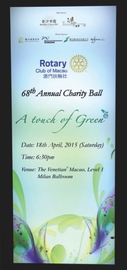 'A touch of Green' Ball ready to welcome over 400 guests