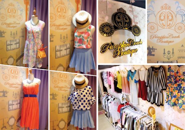 shopping0821