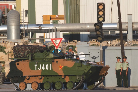 A Chinese ZBD-03 airborne armored infantry fighting vehicle waits to take part in a rehearsal for a large military parade in Beijing
