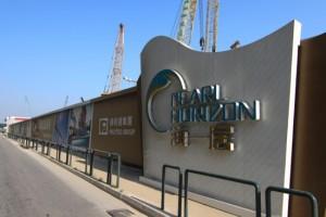 The Pearl Horizon construction site