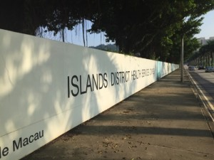 The location of the future Islands Hospital