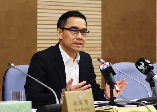 Ho Ion Sang