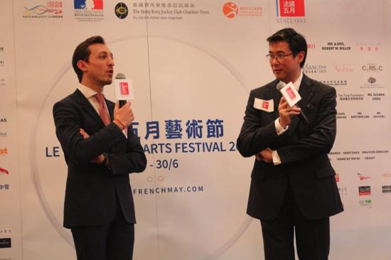 Julien-Loïc Garin (left) and Andrew Yuen