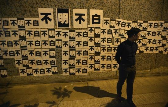Hong Kong Editor Dismissed