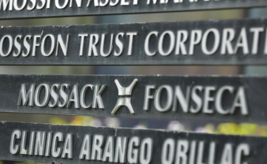 A marquee on a building in Panama City lists the Mossack Fonseca law firm