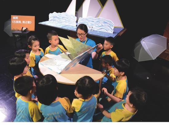 2014_第二十五屆澳門藝術節 海暉學校專場-藝術節兒童偶劇《石頭雨.海之歌》-足跡