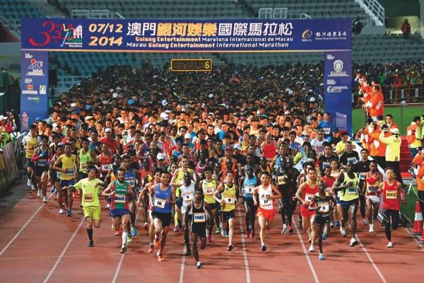 1 Macau Marathon 2014