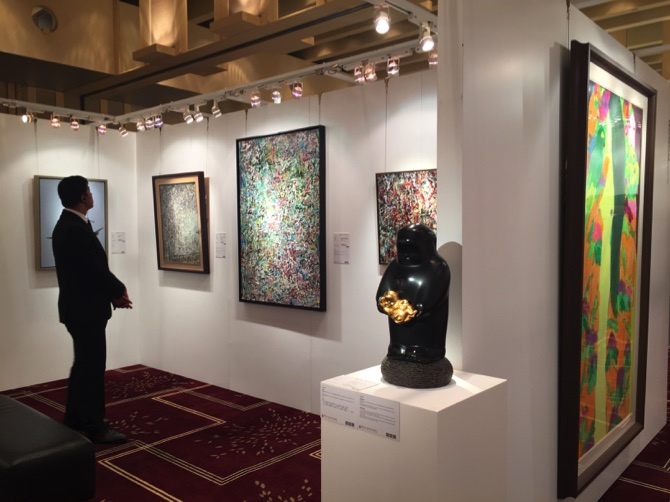 Aspect of the exhibition