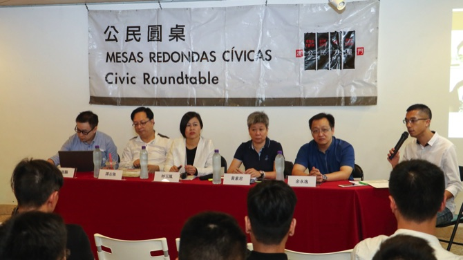 Agnes Lam (third from left) and other participants in the debate