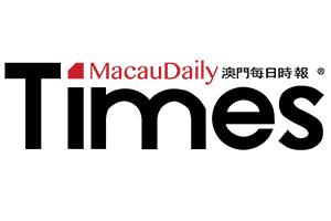 MACAU DAILY TIMES 澳門每日時報 » MUST partners with Harvard