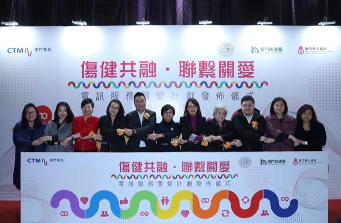 Macau Daily Times 澳門每日時報 187 Morpheus Opens New Retail Space