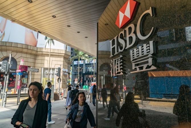 MACAU DAILY TIMES 澳門每日時報 » HSBC key target prone to