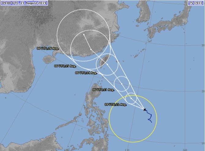 Macau Daily Times 澳門每日時報 Typhoon Bailu Expected To