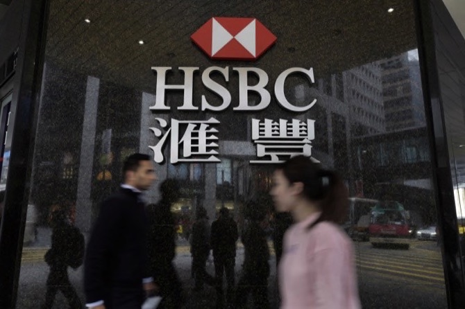 MACAU DAILY TIMES 澳門每日時報 » HSBC's top China executive resigns