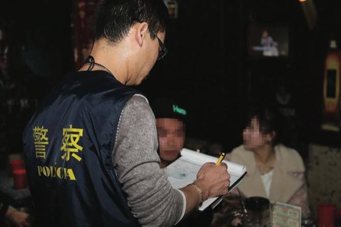 MACAU DAILY TIMES 澳門每日時報 » Crime | Two Hong Kong drug