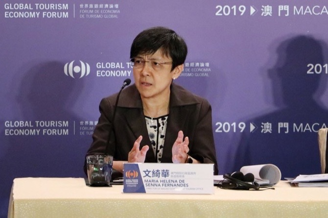 MACAU DAILY TIMES 澳門每日時報 » GTEF | Macau wants to 'work
