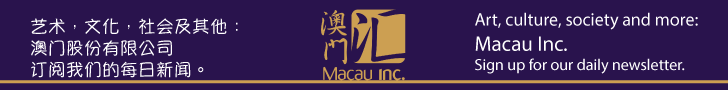 Macau Inc Magazine