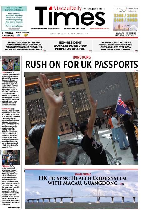 Macau Daily Times 澳門每日時報 Tuesday June 2 2020 Edition No 3546
