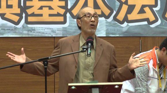 Fok Kai Cheong
