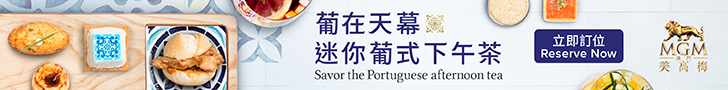 Savor-the-Portuguese-afternoon-tea